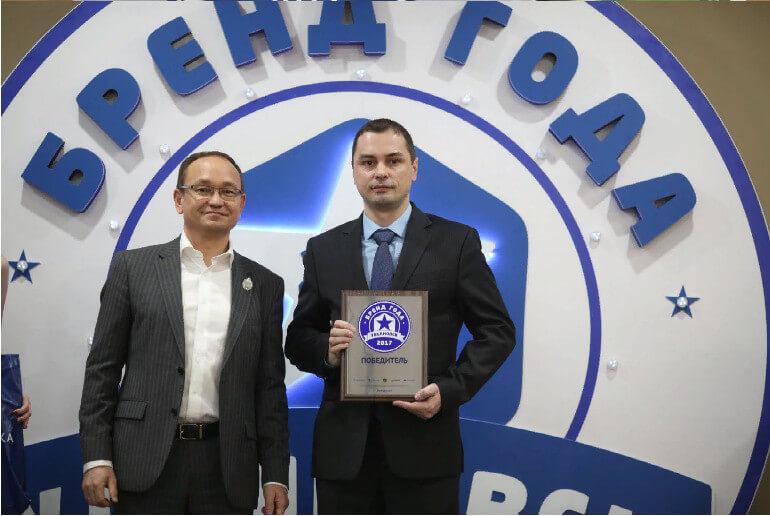 КПК РЦМ бренд года по итогам 2017