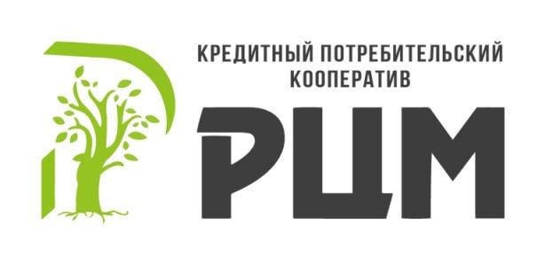 "КПК ""РЦМ"""